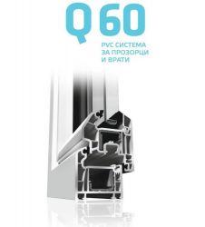 PVC дограма, ETEM, Система Q60